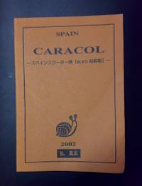 Caracol_2