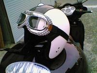 Helmetace